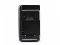 Akkuladegerät zu GPST102 - Allround GPS Tracker Basis