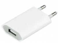 USB Netzstecker 220V